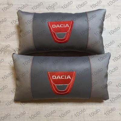 Dacia Deri Boyun yastık Gri XL - A+ Kalite 33cm