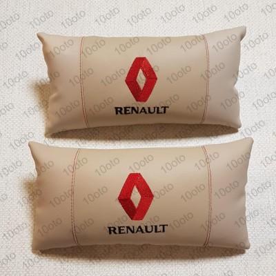 Renault Bej Deri Boyun yastık XL - A+ Kalite 33cm